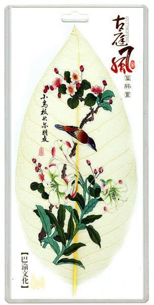 花鸟类叶脉画-小号