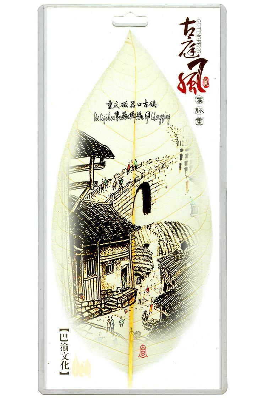 重庆老房子单件大号叶脉画