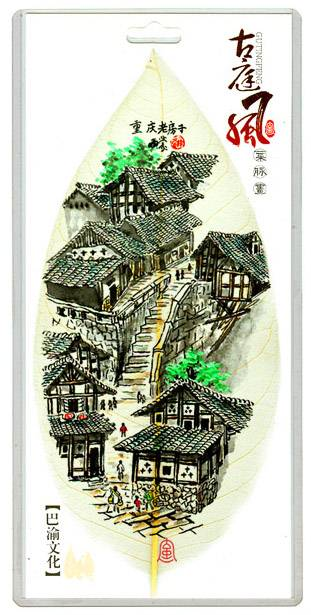 重庆老房子单件小号叶脉画