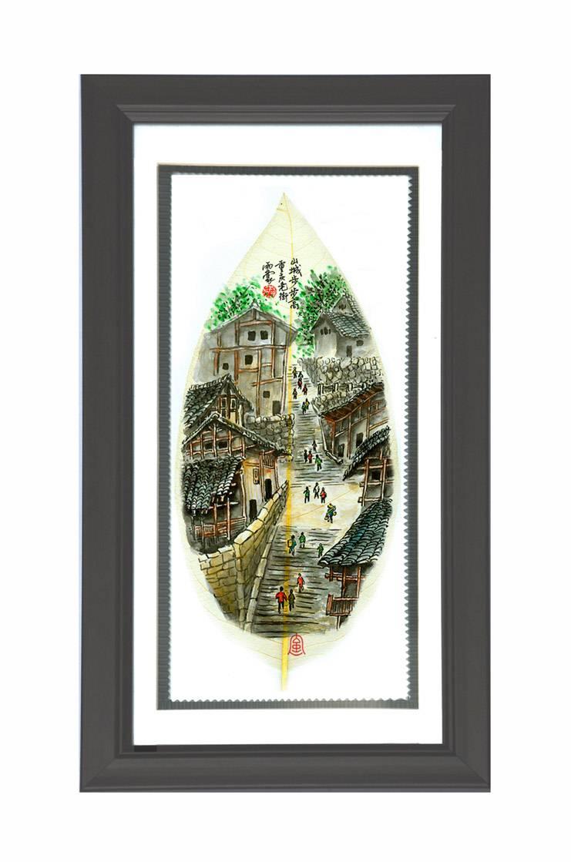 重庆老房子中号长方形镜框叶脉画